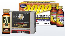ビタミン含有保健剤